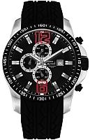 Часы мужские наручные Pierre Ricaud P97012.Y254CHR -