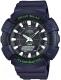 Часы мужские наручные Casio AD-S800WH-2AVEF -