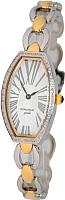 Часы женские наручные Romanson RM8231QLCWH -