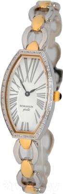 Часы женские наручные Romanson RM8231QLCWH