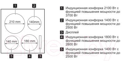 Кухонная плита AEG 47755I9-MN