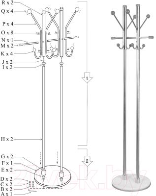 Вешалка для одежды Signal CR-812 (кальвадос)