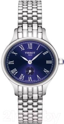 Часы женские наручные Tissot T103.110.11.043.00