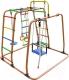 Детский спортивный комплекс Формула здоровья Игрунок-Т Плюс (оранжевый/радуга) -
