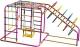 Детский спортивный комплекс Формула здоровья Счастливчик-Х Плюс (розовый/радуга) -