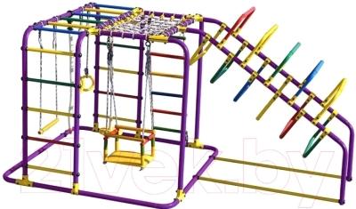 Детский спортивный комплекс Формула здоровья Счастливчик-Х Плюс (фиолетовый/радуга)