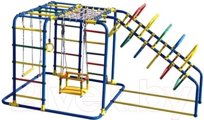 Детский спортивный комплекс Формула здоровья Счастливчик-Х Плюс (синий/радуга)