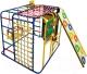 Детский спортивный комплекс Формула здоровья Кубик-У Плюс (синий/радуга) -
