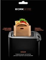 Пакеты для тостера Bork HP520 -