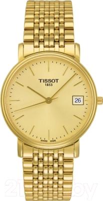 Часы мужские наручные Tissot T52.5.481.21