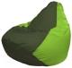 Бескаркасное кресло Flagman Груша Мини Г0.1-55 (темно-оливковый/салатовый) -