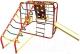 Детский спортивный комплекс Формула здоровья Артек-N Плюс (красный/радуга) -