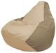 Бескаркасное кресло Flagman Груша Мини Г0.1-136 (светло-бежевый/темно-бежевый) -