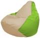 Бескаркасное кресло Flagman Груша Мини Г0.1-141 (светло-бежевый/салатовый) -