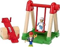 Элемент железной дороги Brio Детская площадка 33948 -