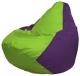 Бескаркасное кресло Flagman Груша Мини Г0.1-155 (салатовый/фиолетовый) -
