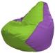 Бескаркасное кресло Flagman Груша Мини Г0.1-158 (салатовый/сиреневый) -