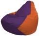 Бескаркасное кресло Flagman Груша Макси Г2.1-33 (фиолетовый/оранжевый) -