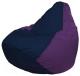 Бескаркасное кресло Flagman Груша Макси Г2.1-38 (темно-синий/фиолетовый) -