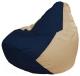 Бескаркасное кресло Flagman Груша Макси Г2.1-42 (темно-синий/светло-бежевый) -