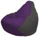 Бескаркасное кресло Flagman Груша Макси Г2.1-69 (фиолетовый/темно-серый) -