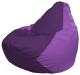 Бескаркасное кресло Flagman Груша Макси Г2.1-71 (фиолетовый/сиреневый) -