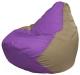 Бескаркасное кресло Flagman Груша Макси Г2.1-104 (сиреневый/темно-бежевый) -
