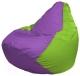 Бескаркасное кресло Flagman Груша Макси Г2.1-108 (сиреневый/салатовый) -