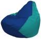 Бескаркасное кресло Flagman Груша Макси Г2.1-124 (синий/бирюзовый) -