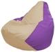 Бескаркасное кресло Flagman Груша Макси Г2.1-138 (светло-бежевый/сиреневый) -