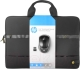 Сумка для ноутбука HP Wireless Essentials Kit N3U50AA (+ мышь) -