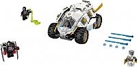 Конструктор Lego Ninjago Внедорожник титанового ниндзя 70588 -