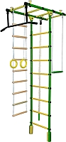 Детский спортивный комплекс Формула здоровья Атлант-1С Плюс (зеленый/желтый) -