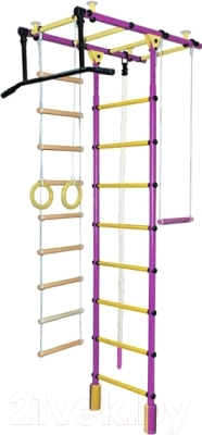 Детский спортивный комплекс Формула здоровья Атлант-1С Плюс (фиолетовый/желтый)