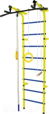 Детский спортивный комплекс Формула здоровья Непоседа-3В Плюс (желтый/синий)