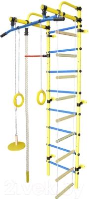 Детский спортивный комплекс Формула здоровья Лира-1К Плюс (желтый/синий)