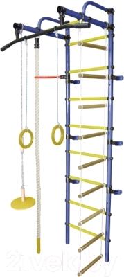 Детский спортивный комплекс Формула здоровья Лира-1К Плюс (синий/желтый)