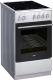 Кухонная плита Mora CS203MI -
