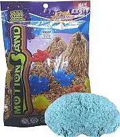 Кинетический песок Motion Sand MS-500G (голубой) -