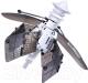 Игрушка на пульте управления Feilun Вертолет-спутник FX091 -