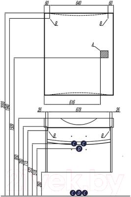 Зеркало для ванной Акватон Инфинити 76 (1A192202IF010)