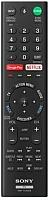 Пульт дистанционного управления Sony RMF-TX200 (с голосовым управлением) -