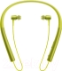 Наушники-гарнитура Sony MDR-EX750BTY (лимонно-желтый) -