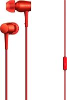 Наушники-гарнитура Sony MDR-EX750APR (кирпично-красный) -