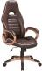 Кресло офисное Signal Q-150 (коричневый) -