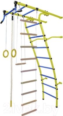 Детский спортивный комплекс Формула здоровья Стелла-2С Плюс (желтый/синий)
