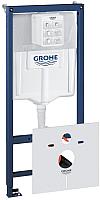 Инсталляция для унитаза GROHE Rapid SL 38539001 -