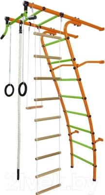 Детский спортивный комплекс Формула здоровья Стелла-2С Плюс (оранжевый/салатовый)