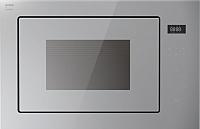 Микроволновая печь Gorenje BM251ST -
