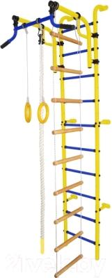Детский спортивный комплекс Формула здоровья Аистенок-2А Плюс (желтый/синий)